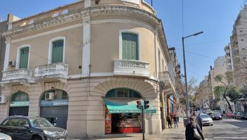 Tipo casa PH en Venta en Balvanera, Capital Federal, Buenos Aires, Argentina